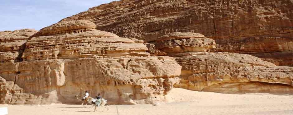 Colored Canyon & Dahab